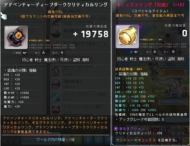 Maple_18673a.jpg