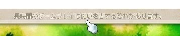 Maple_18683a.jpg