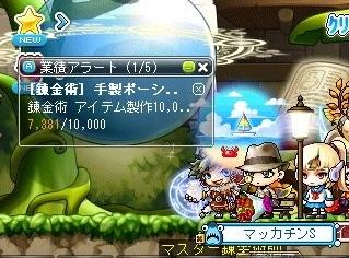 Maple_18684a.jpg