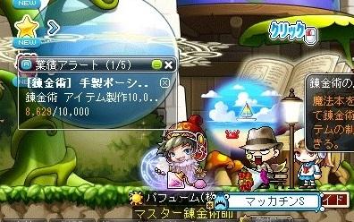 Maple_18685a.jpg