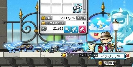 Maple_18696a.jpg