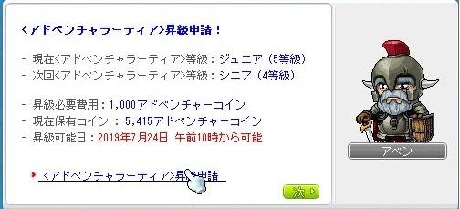 Maple_18699a.jpg