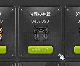 Maple_18700a.jpg