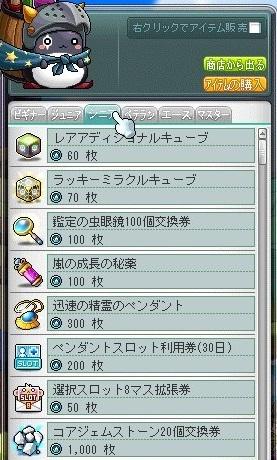 Maple_18705a.jpg