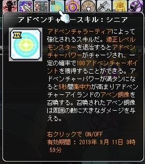 Maple_18706a.jpg