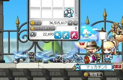 Maple_18712a.jpg