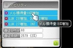 Maple_18715aa.jpg