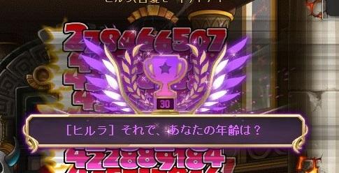 Maple_18720a.jpg
