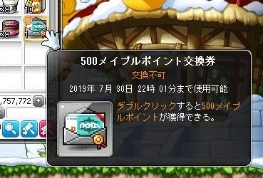 Maple_18726a.jpg