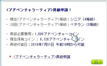 Maple_18735a.jpg
