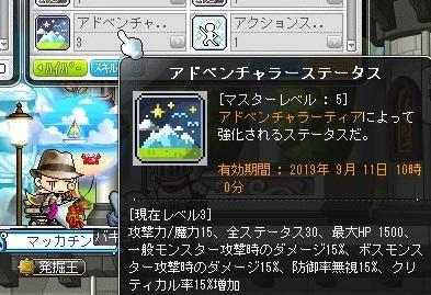 Maple_18737a.jpg