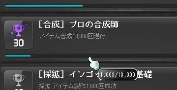 Maple_18765a.jpg