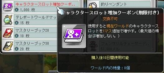 Maple_18782a.jpg