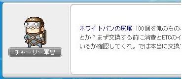 Maple_18803a.jpg