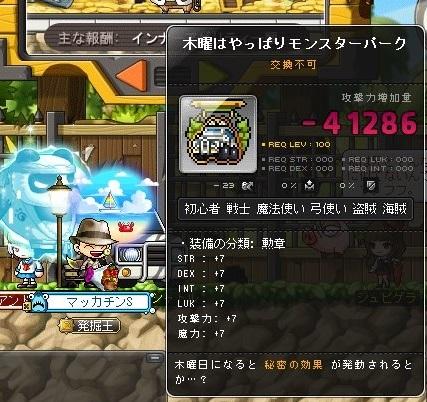 Maple_18815a.jpg