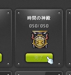 Maple_18830a.jpg