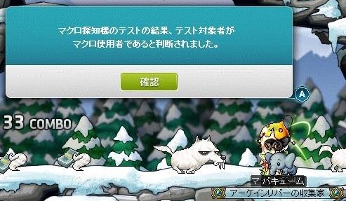 Maple_18832a.jpg