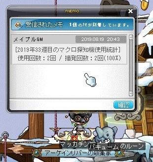 Maple_18833a.jpg