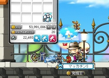 Maple_18842a.jpg