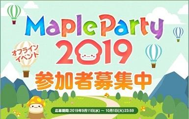 Maple_18918aa.jpg