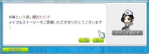 Maple_18945a.jpg