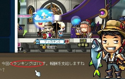 Maple_18966a.jpg