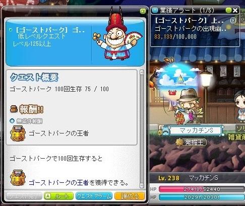 Maple_18970a.jpg