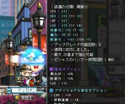 Maple_18981a.jpg