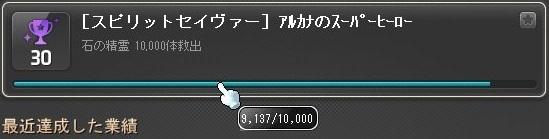 Maple_18987a.jpg