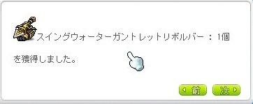Maple_18995a.jpg