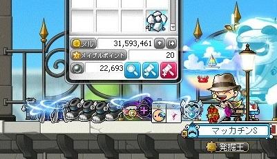 Maple_19002a.jpg