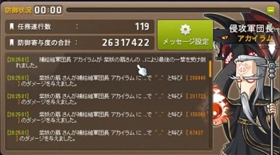 Maple_19003a.jpg