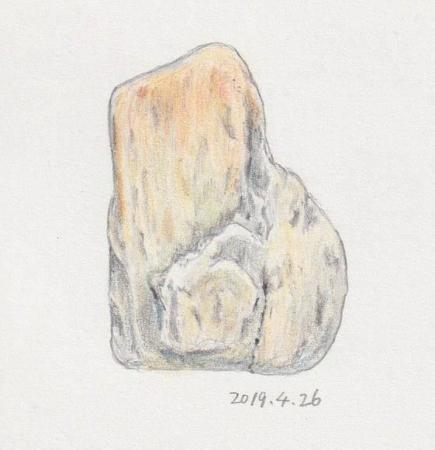ishinoe_190426.jpg