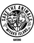 NPO法人カゾック 宮古島 SAVE THE ANIMALS