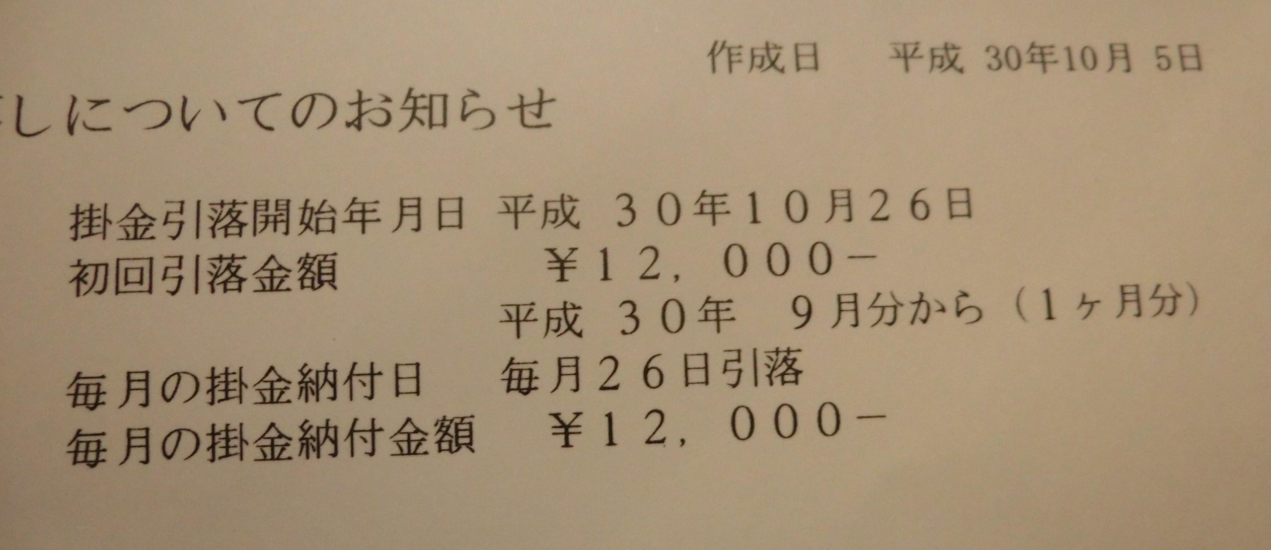 CIMG5659.jpg
