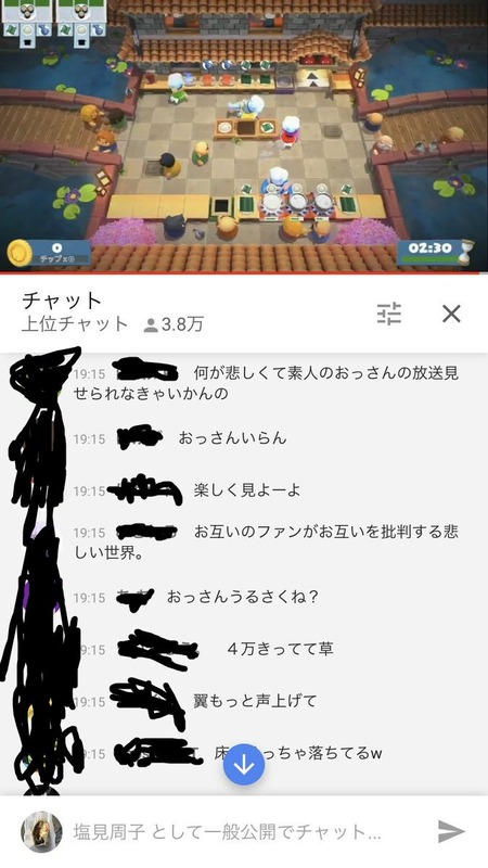 2_20181223051544c19.jpg