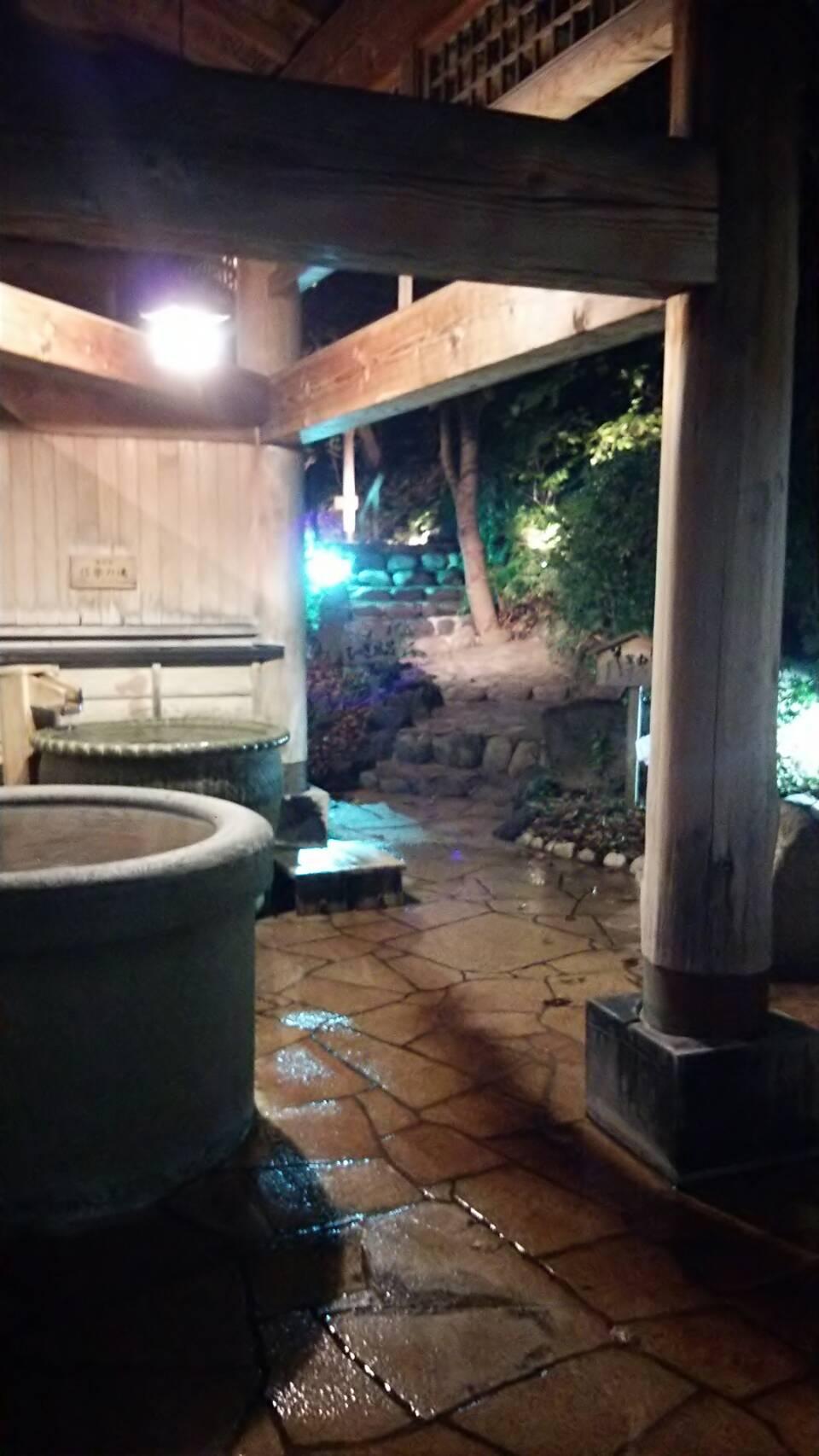 きらの里温泉2