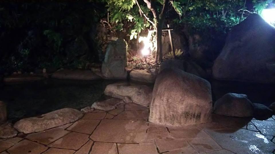 きらの里温泉1