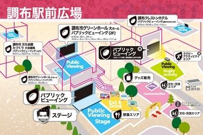 ファンゾーンマップ