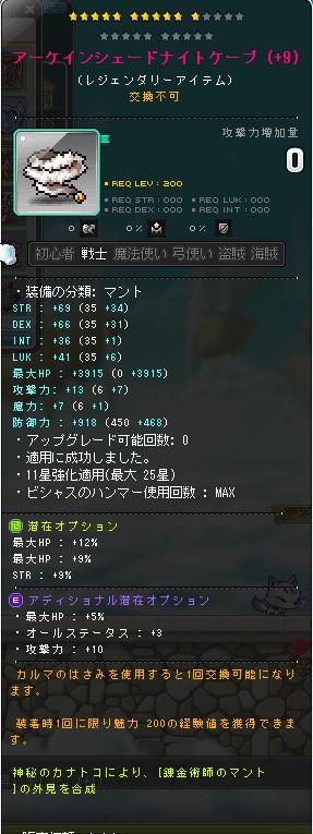 0078_cape.png