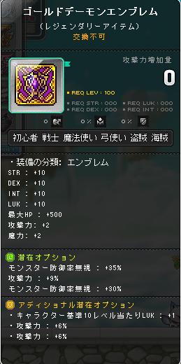 0078_emblem.png