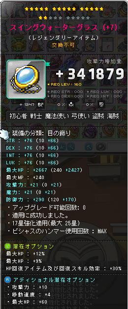0082_eye.png
