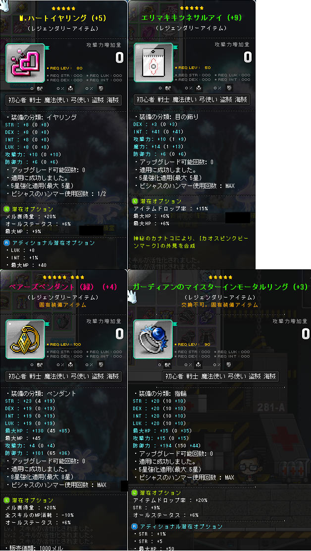 k036.png