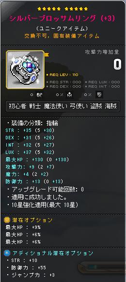 n065.png