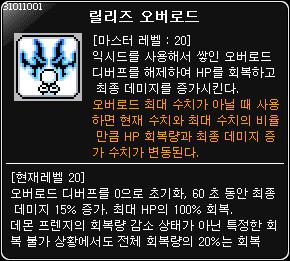 n101.png