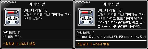 n145.png