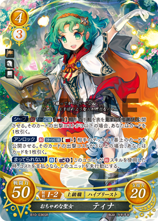 B10-036SR_SAMPLE.png