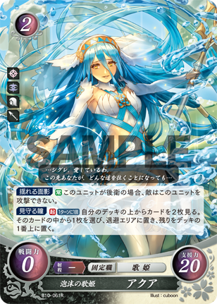 B10-061R_SAMPLE.png