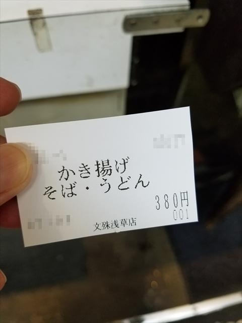 20181101_065515_R.jpg
