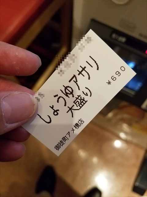 20181227_120010_R.jpg